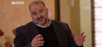 د. منصور عباس: هناك قوى خارجية تحاول تمزيق استقلالية قرارنا من خلال المال السياسي الملوّث