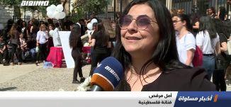 الآلاف في تشييع جثمان الفنان أيمن صفية،تقرير،اخبار مساواة،29.05.2020،قناة مساواة