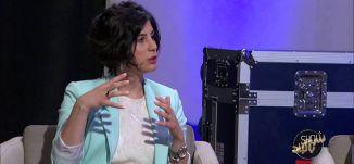 ايناس زعبي ،عودة بشارة ، ماريا ابو سالم و مرام عبد الرازق - ج 3- 5-5-2016- #شو_بالبلد-مساواة