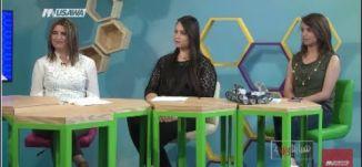 شباب يبرمجون روبوتات تغزو المجتمع العربي - الكاملة - الحلقة العاشرة  - شباببنا وين - مساواة
