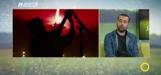 معرض الموسيقى الفلسطيني الدولي PMX بدورته الجديدة !،محمود جريري، رامي يونس،صباحنا غير،8.3.2018