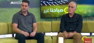 مهرجان مجد الكروم - ابراهيم خلايلة ، علاء سريس- صباحنا غير- 30.10.2017- مساواة