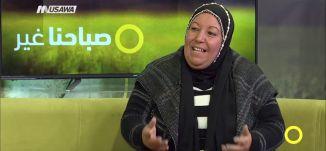 هل كان لرأس السنة احتفالات مثل اليوم في التراث الفلسطيني- صباحنا غير-  27.12.2017- قناة مساواة