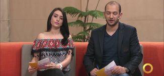 الكاتب والناقد  فهد الهندال - زيارة ثقافية الى فلسطين - #صباحنا_غير-10-5-2016- مساواة الفضائية