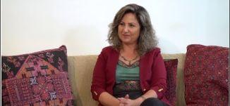 المرأة الفلسطينية وتعاملها مع تحديّات عملها في رمضان - كميليا اسعد -عنا الحل -الكاملة -18.6.201-ح 23
