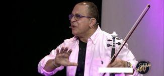سمير شكري و عمر خمايسي احمد طيبي - ج2 - 17-11-2016- #شو_بالبلد - قناة مساواة الفضائية