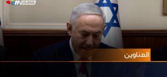 نتنياهو يقترب من المحاكمة،اخبار مساواة،6.1.2019- مساواة