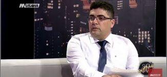 الاعتقال الاداري.. وانتهاك حقوق المواطن الفلسطيني - المحامي عادل بويرات - ج2 - شو بالبلد - 10.8.2017