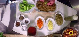 فقرة مطبخ -  كوسا بالخضرة - صباحنا غير، 22.2.2018 - قناة مساواة الفضائية