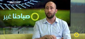 تداعيات أحداث كفرقاسم  -  رسول سعدة - صباحنا غير-7-6-2017 - قناة مساواة الفضائية