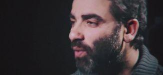برومو كوز اب (2)  -  قناة مساواة الفضائية - Musawa Channel