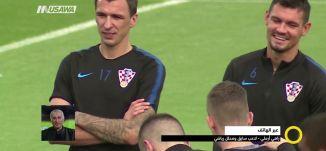 روسيا 2018: النهائي الكبير فرنسا كرواتيا،صباحنا غير، 15-7-2018- قناة مساواة الفضائية