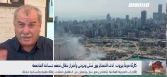 الأحزاب العربية الفاعلة تتضامن مع لبنان وتعلن عن انطلاق حملات إغاثة،محمد بركة،بانوراما مساواة،05.08