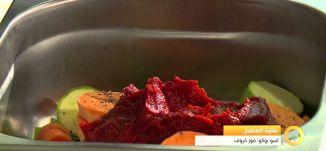 فقرة المطبخ - اسو بوكو : موز خروف - #صباحنا_غير- 5-4-2016- قناة مساواة الفضائية