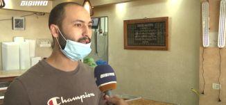 أجواء رمضان لم تغب عن مدينة رهط رغم فيروس كورونا ،جولة رمضانية،الحلقة 17،قناة مساواة