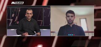 عرب 48: قائمة مشتركة في الانتخابات المحلية؟،سليمان أبو إرشيد -مترو الصحافة-7.7.2018.مساواة