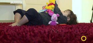 تقرير - تطور الطفل ... البيئة الآمنة ، ازدهار ابو ليل - صباحنا غير- 20.3.2018، قناة مساواة الفضائية