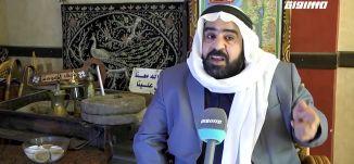 غزة :عادات والتقاليد مضارب اهل البادية في رمضان والتسامح بينهم  ،جولة رمضانية،رمضان 2019