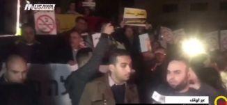 استعدادات لزيارة نتنياهو وأخرى للتظاهر ضده !   - رنين حسنين -  صباحنا غير- 28.12.2017