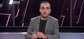 سي ان ان : ترامب يحذر إيران من عواقب غير مسبوقة ردا على تهديدات روحاني،الكاملة،23.7.2018