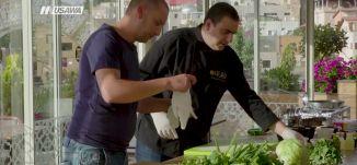 '' انا بحب مطبخنا ، بحب المطبخ العربي ''- الشيف جول شلوفي  - عالطاولة - الحلقة 12 - ج1 - مساواة