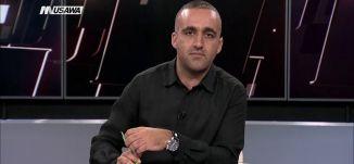 شجار انتخابات في عرعرة النقب،مترو الصحافة،30-10-2018،قناة مساواة