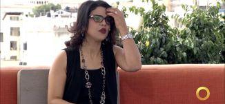 الحريات الأدبية في العالم العربي - د. لينا الشيخ حشمة - #صباحنا_غير- 28-10-2016- مساواة