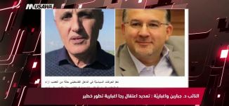 عرب 48 :  ألفا يتظاهرون ضد سياسة الأونروا والقرارات الامريكيه  13 في غزه ،مترو الصحافة،20-9-2018
