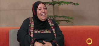 قرب وداع شهر رمضان المبارك - فتحية خطيب - ام مبارك - #صباحنا_غير-22-6-2016- قناة مساواة الفضائية