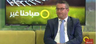 لأول مرة عضو عربي في المجلس الاعلى للبث في الانترنت والاقمار الصناعية - نواف عزام -صباحنا غير-17.11.2017