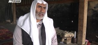 وادي النعم صمود وثبات رغم التضييقات ،مراسلون،3.3.2019- قناة مساواة الفضائية