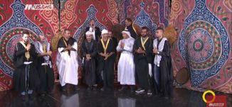الدحية  الفسطينية ..أصالة وقرب من القلوب   ! - كمال دراوشة - صباحنا غير- 6-10-2017