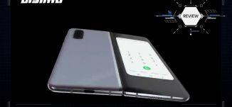 سامسونج تفجر قنبلة هاتفها القابل للطي بمزايا أسطورية  - Review - برنامج #USB - حلقة 6-5-2019