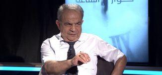 نظير مجلي: التأثير على القرار الإسرائيلي واجب وهناك فرصة حقيقية للعمل المشترك ،حوارالساعة،05.07