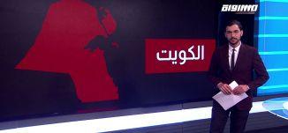 الكورونا: 33 حالة في مصر وإيطاليا يتغلق قطاعات،بانوراما مساواة،08.03.2020،قناة مساواة