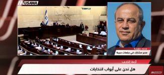 هآرتس: بينيت: أزمة داخل الإئتلاف .. الليكود: إنهُ يريد إسقاط نتنياهو- مترو الصحافة - 11.3.2018