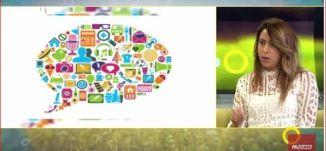 الإعلانات الرقمية - ريما شمشوم -  صباحنا غير- 10-5-2017 - قناة مساواة الفضائية