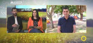 الاماكن السياحية في طبريا،محمد كريم،صباحنا غير، 17-6-2018- مساواة
