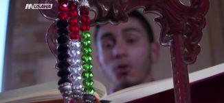 محمد أبو أحمد  - أهل الخير - الكاملة - الحلقة الخامسة  والعشرون - قناة مساواة الفضائية