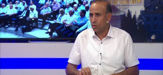 العنف وما بعد مؤتمر - منصور دهامشة - #الظهيرة -15-6-2016- قناة مساواة الفضائية