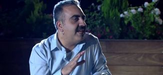 اياد برغوثي  - يتحدث عن الموسيقى في فلسطين - رمضان show بالبلد- 24-6-2015 - قناة مساواة الفضائية