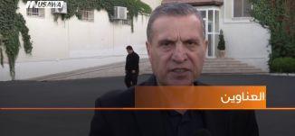 تنديد عربي وفلسطيني بقرار إسرائيل،اخبار مساواة،18.2.2019- مساواة