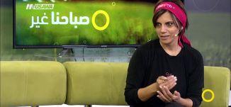 ميراش: رياضة جديدة للنساء تدمج الرقص الشرقي،رلى مرجية ،غدير عميرة،سهى مصالحة،2-10