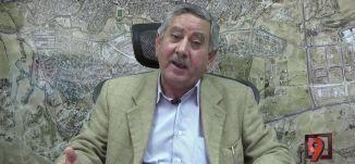 """كذبة """"الخطة الخماسية لتطوير النقب""""! - طلال القريناوي -#التاسعة -14-2-2017 - مساواة"""