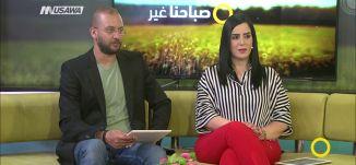 مهرجان الثقافة أبو غوش أوتار من عتبة الماضي، احسان ابو غوش،صباحنا غير،19-8-2018مساواة