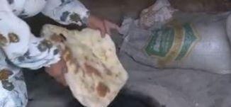 خبز الطابون .. خبز ممزوج برائحة البلاد !! - أم رائف -  صباحنا غير- 6-10-2017 -  قناة مساواة