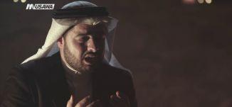 دعاء - اللهم اهدينا في من هديت  - الإمام - قناة مساواة الفضائية