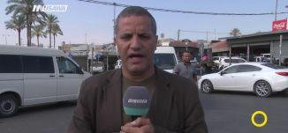 متابعة اخبار غزة -  ياسر العقبى:  بئر السبع ، الجزء الثاني ،صباحنا غير ،13-11-2018،قناة مساواة