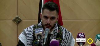 تقرير-  عودة محبوب العرب للوطن - مجد دانيال - #صباحنا غير - 6-3-2017 - قناة مساواة الفضائية