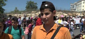 مظاهرة  في مدينة القدس-7-9-2015- تلفزيون فلسطين 48 الفضائية -صباحنا غير - Palestine 48 TV  -